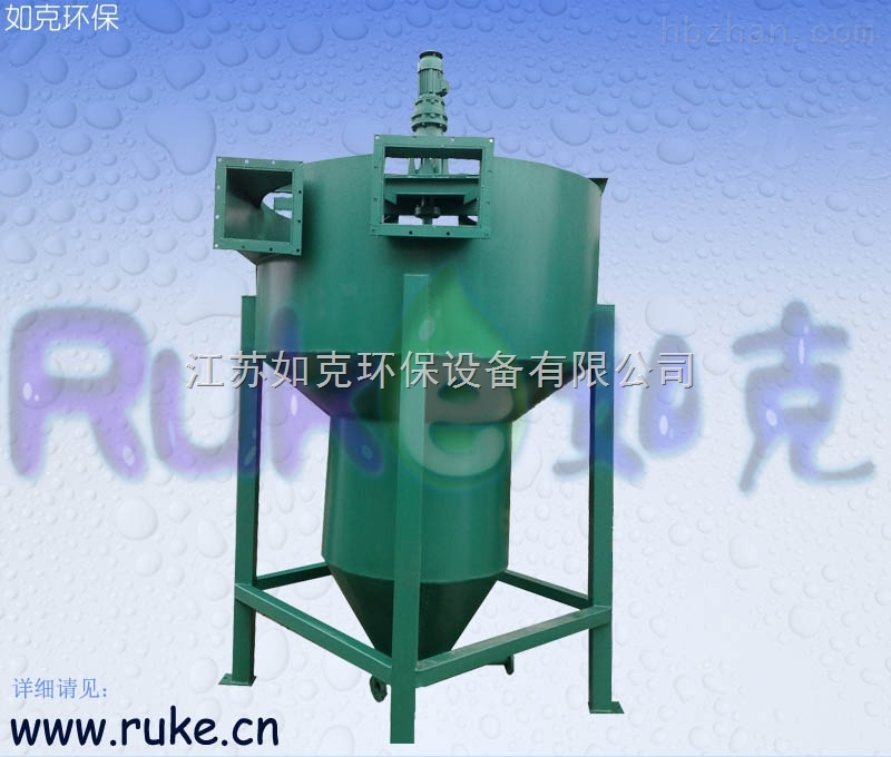 XLCS-180泵提式/气提式旋流沉砂池除砂机