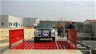 RG-100浙江工地自动洗车装置