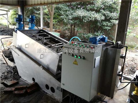 立丰全自动不锈钢椭叠式污泥脱水机