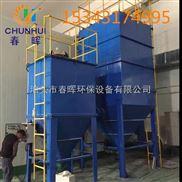 水泥磨机单机袋式收尘器工作流程和技术参数