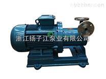 CWB旋涡泵,磁力旋涡泵