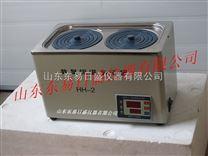 JXL-S-2A(HH-S2)數顯恒溫兩孔水浴鍋