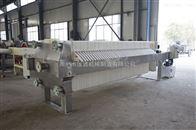1000型上海不锈钢过滤机