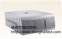 承德東海供應XDSC-1型差示掃描量熱儀