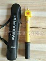 QHL-II型双自检型全回路验电器?10kv全回路双自检验电器测电笔