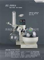 常用品牌推薦上海亞榮旋轉蒸發器廠家