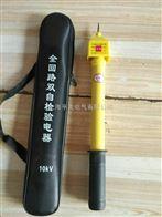 QHL-II型110kv高压全回路双自检验电器