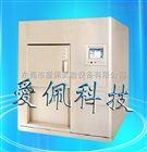 三槽式溫度沖擊箱/三箱式冷熱沖擊老化機