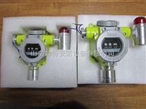 二氧化氮氣體探測器