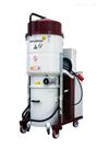 意柯西吸塵器380V氣動防爆工業吸塵器FOX
