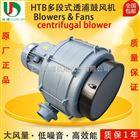 直销批发低噪音HTB125-1005鼓风机-化纤设备专用风机价格