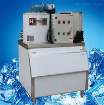 自動片冰機,自動製冰機,全自動鱗片製冰機