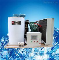 工業製冰機價格,片冰機廠家