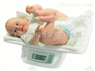 安徽医体检婴儿电子秤