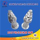 【批量生产】金属塔式喷头 喷淋器 喷嘴