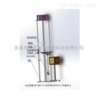 GS-IKZJ05GB7251分线箱IK耐冲击试验装置