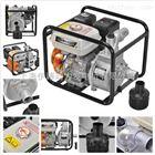 伊藤汽油抽水泵YT40WP