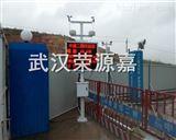 RG-JCM0成都噪音检测器器