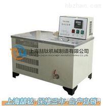THD-0506低溫水浴槽團購/低溫恒溫水浴槽特惠/上海0506型低溫電熱培養箱