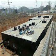 WSZ-地埋式一体化污水处理成套设备处理效果理想