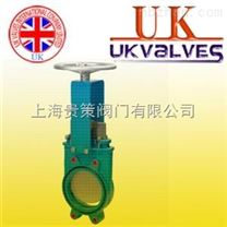 進口刀閘閥 英國UK氣動刀型閘閥 英國UK進口刀型閘閥