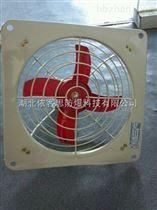 FAG-500防爆排风扇换气扇