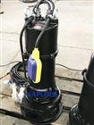0.75KW潜水铰刀泵 1KW双铰刀排污泵 可选配浮球液位计 凯普德
