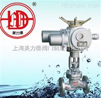 J941H/J941W上海电动法兰截止阀