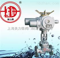 上海電動法蘭蒸汽截止閥