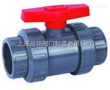 Q41F-10SFRPP塑料球阀