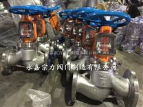 YJ41W不鏽鋼氧氣截止閥