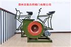 草莓视频在线下载观看污腳踏兩用風機DJF-1