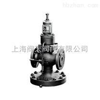 進口高溫蒸汽減壓閥