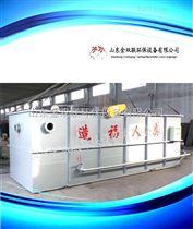 SL天津平流式溶气气浮机厂家