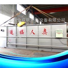 SL平流式溶气气浮装置