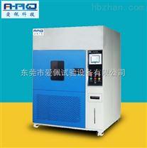 廣州氙燈耐氣候老化試驗箱/東莞市氙燈耐氣候試驗箱