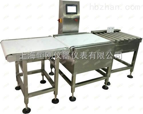 1-500g精度在线分选秤,厂家直销自动称重机