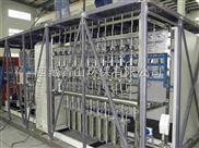 全自动软化水装置,大型水处理设备