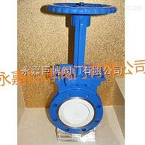 PZ673G气动陶瓷刀闸阀