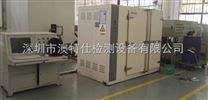 汽車空調係統組件高溫脈衝試驗台