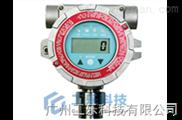 FGM-1100S固定式可燃氣體檢測儀