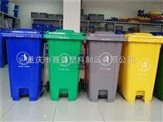 环保环卫塑料垃圾桶