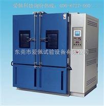 步入式高低溫試驗箱製造商/步入式高溫老化房
