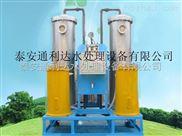 宾馆用软化水设备  全自动钠离子软水器厂家低价销售