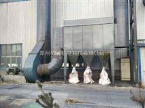 為您推薦型號齊全的濾筒除塵器專業生產廠家歡迎咨詢