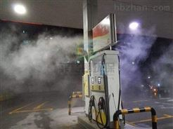 加油站防暑喷雾降温系统