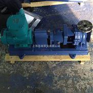 上海不锈钢化工离心泵