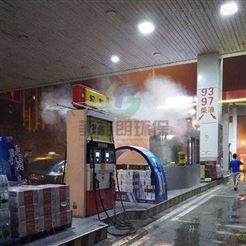 杭州加油站防暑喷雾降温价格