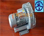 超聲波清洗設備配套高壓風機