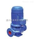GRG立式耐高溫管道離心泵